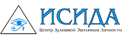 Исида Центр Логотип